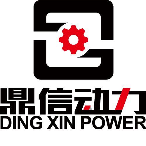 青岛鼎信标志logo