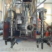 液压驱动潜水排砂泵、清淤泵、污泥泵