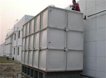 玻璃钢水箱 玻璃钢消防水箱