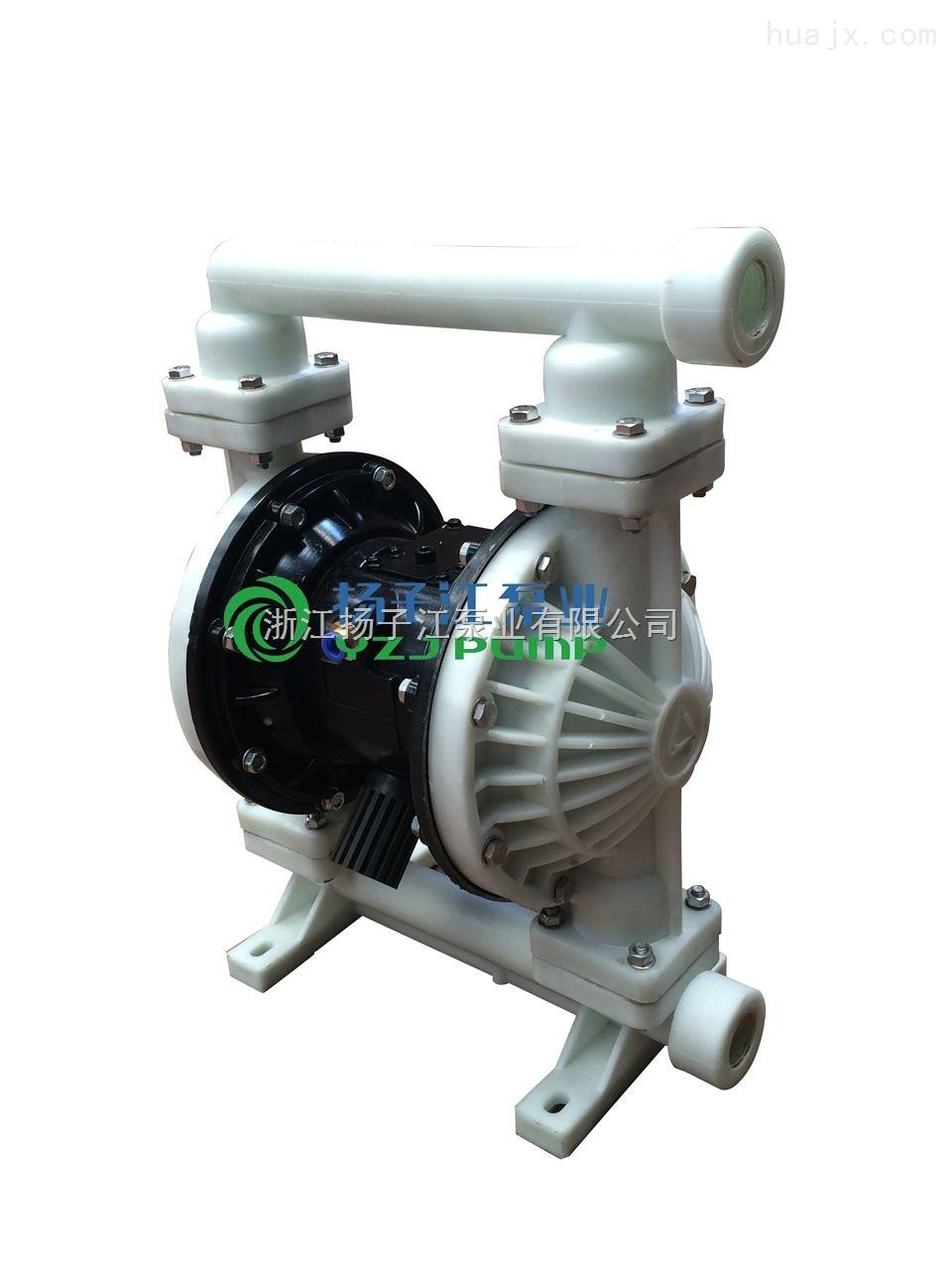 QBY型工程塑料气动隔膜泵|工程塑料隔膜泵