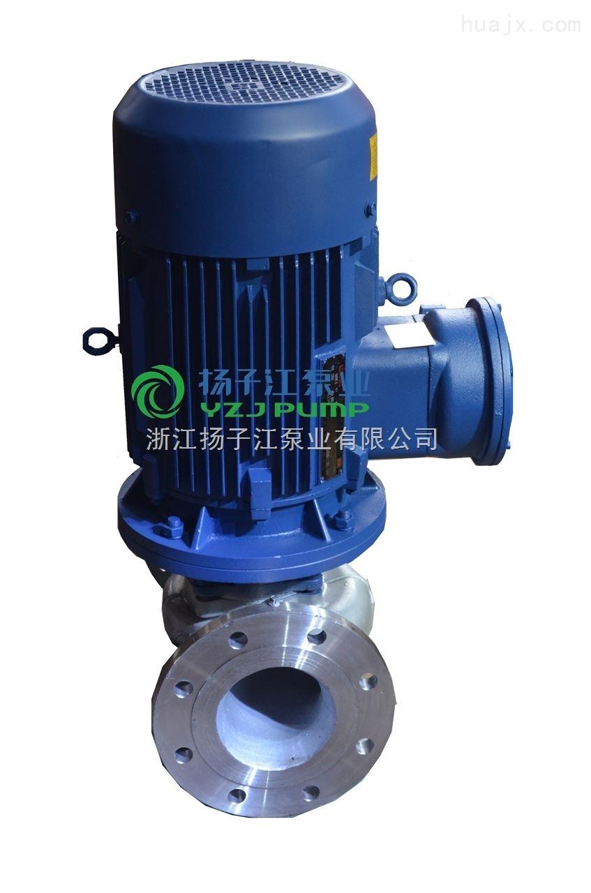 不锈钢离心泵:ISG系列单级单吸立式管道离心泵