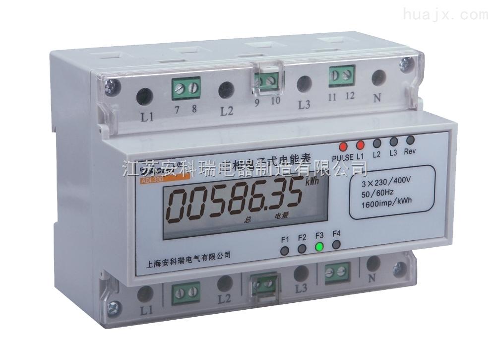 1  概述   终端电能计量表计采用DIN35mm导轨式安装结构、LCD显示,测量电能及其它电参量,可进行时钟、费率时段等参数设置,并具有电能脉冲输出功能;可用RS485通讯接口与上位机实现数据交换。--全电参量测量电能表DTSY1352该电能表具有体积小巧、精度高、可靠性好、安装方便等优点,性能指标符合国标GB/T 17215-2002、GB/T 17883-1999和电力行业标准DL/T614-2007对电能表的各项技术要求,适用于政府机关和大型公建中对电能的分项计量,也可用于企事业单位作电能管理