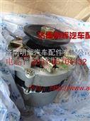 重汽HOWO轻卡配件发电机JFWZ29C1