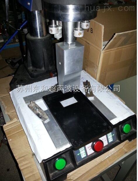 2015年畅销型超声波塑料熔接机