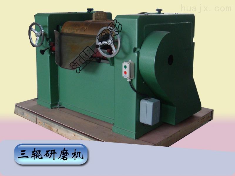 供应三辊研磨机-供求商机-江阴市科彩化工机械有限