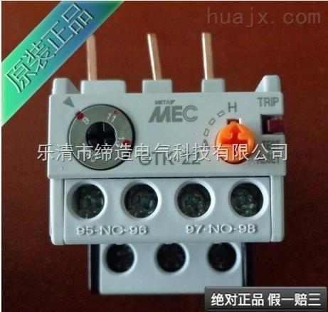 gtk-85-ls热过载继电器锦州批发价处理