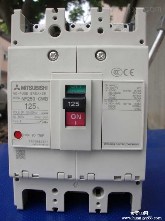 电器设备 低压断路器 nfc100-cmx 50a-2p-3p 三菱塑壳断路器(mccb)