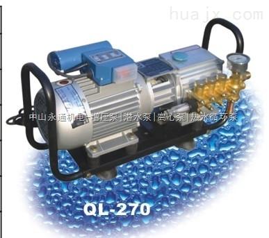 ql-270清洗机,苏州黑猫牌,小型洗车机