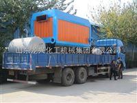 山东龙兴-电加热导热油炉