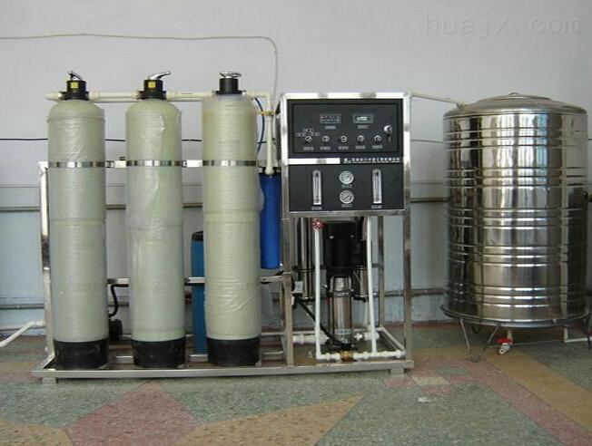 反渗透纯水设备-北京中科沃德环境工程技术有限公司