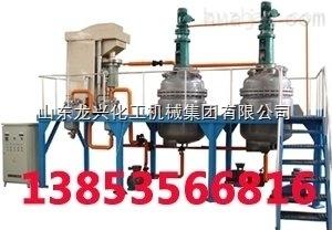 龙兴集团研究所研制水性油墨成套设备