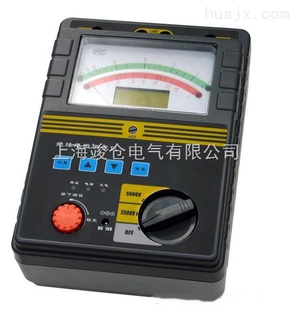 高压绝缘电阻测试仪-上海竣仓电气有限公司