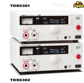 菊水kikusui耐压测试仪tos5301