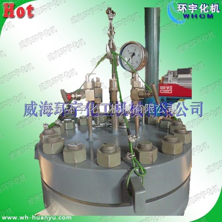 GSH--500L开式电加热不锈钢反应釜