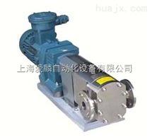 APV凸轮转子泵,上海直销