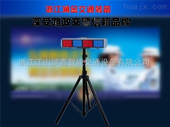 高速路太阳能爆闪灯 国道太阳能爆闪灯,浙江润鑫只做优质产品