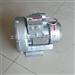 2QB510-SAA21-工业集尘机专用旋涡气泵,吸尘旋涡气泵,梁瑾吸尘气泵