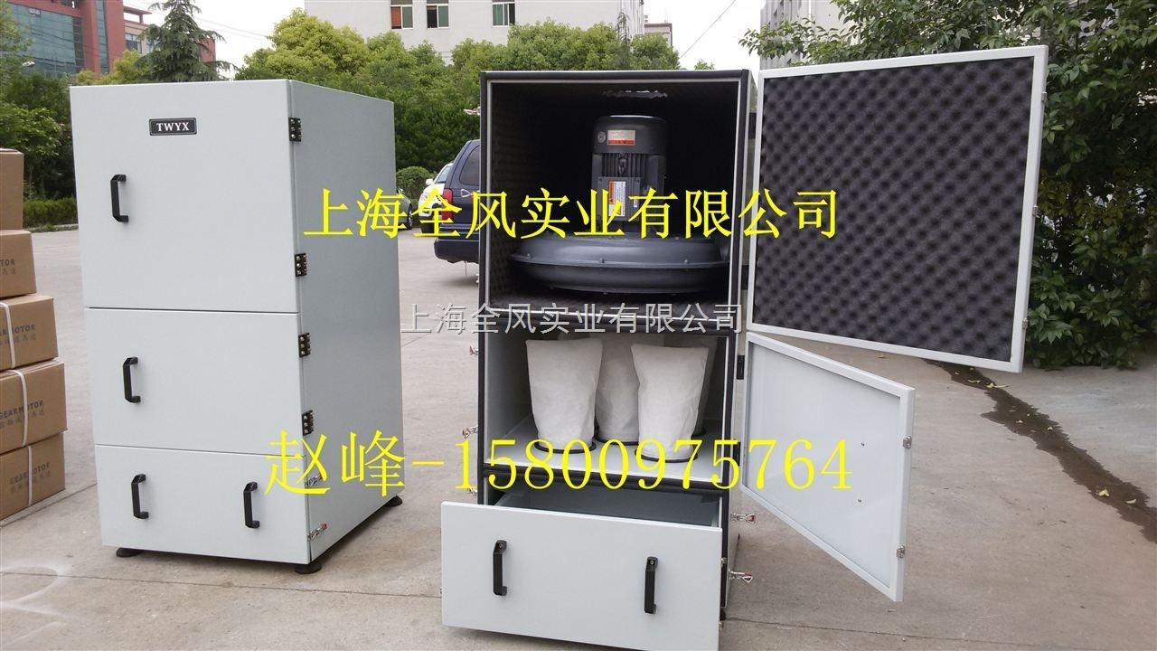 浏览次数: 8                 >> 【详细说明】 的工作原理是 吸尘器