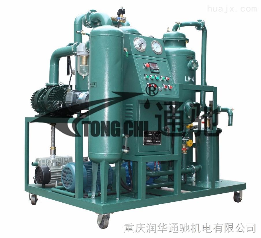 山东变压器油双级真空滤油机厂家