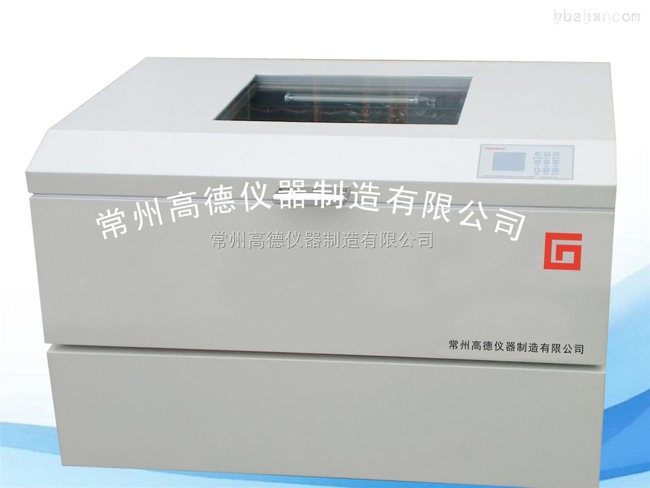 sky-111c创新恒温大容量摇床
