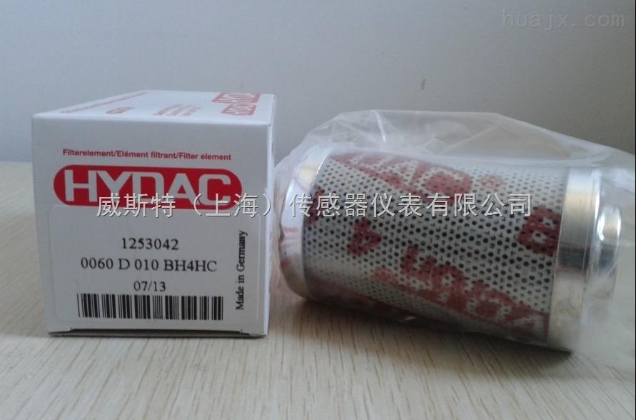 德国HYDAC贺德克滤芯应用范围