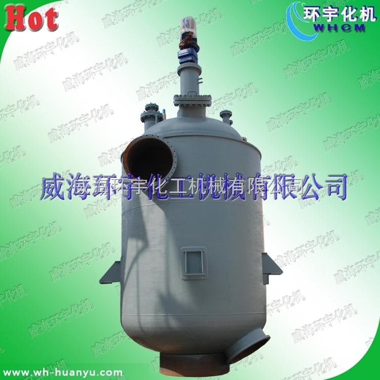 GSH-2000L磁力不锈钢反应釜直销