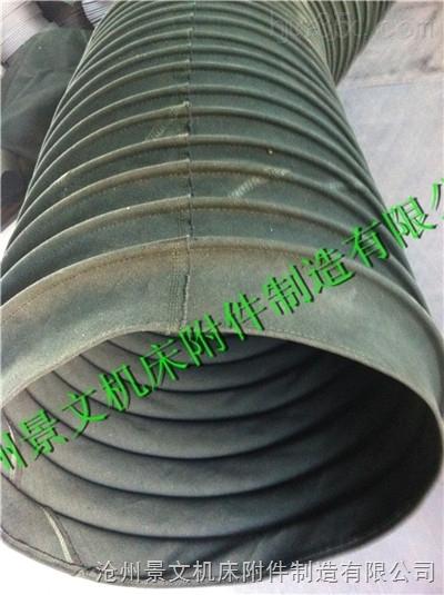 干燥机出料口除尘伸缩布袋定制