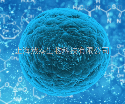 Lc laboratories|子囊霉素