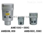 正品批发SMC超微油雾分离器,SMC代理商