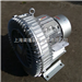 2QB810-SAH17-三相高压风机,环保设备专用高压风机