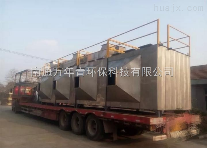 WNQ-FC 活性炭吸附箱