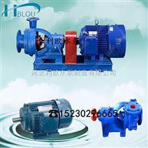 利欧悬臂式单吸两级冷凝离心泵2.5N3*2清水循环泵化工流程泵空调排水泵