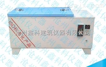 HJ-84型-混凝土加速养护箱/混凝土快速养护箱