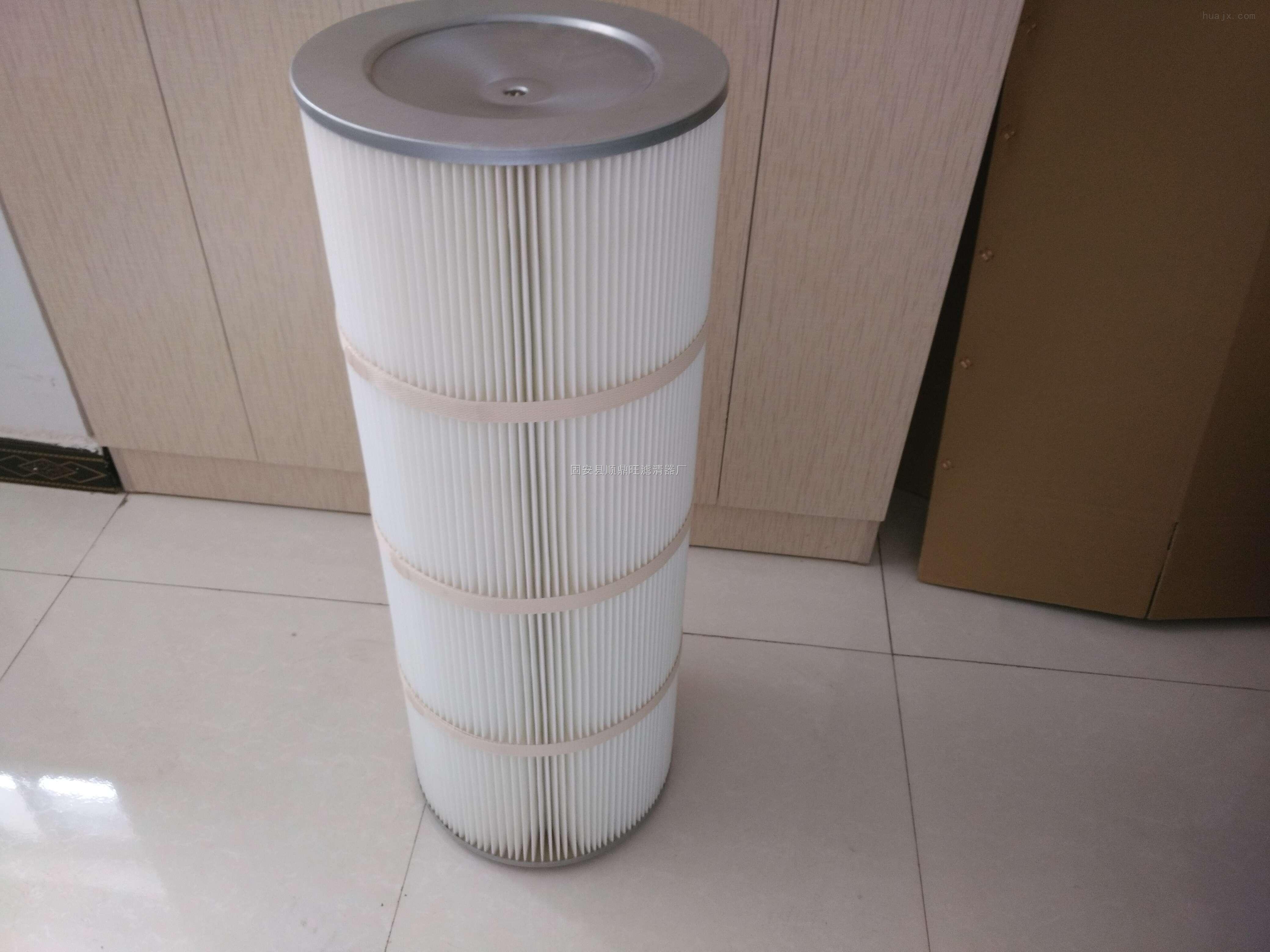 320*220*900钢厂除尘器专用除尘滤筒
