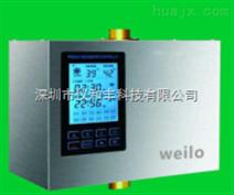 家用热水循环系统weilo应用