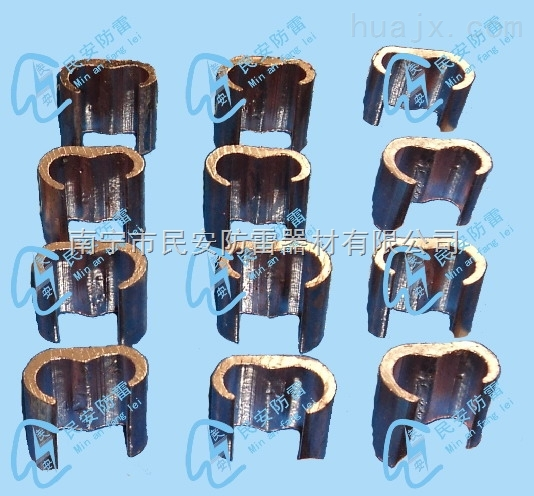 C型压接件生产厂家,C型压接件价格