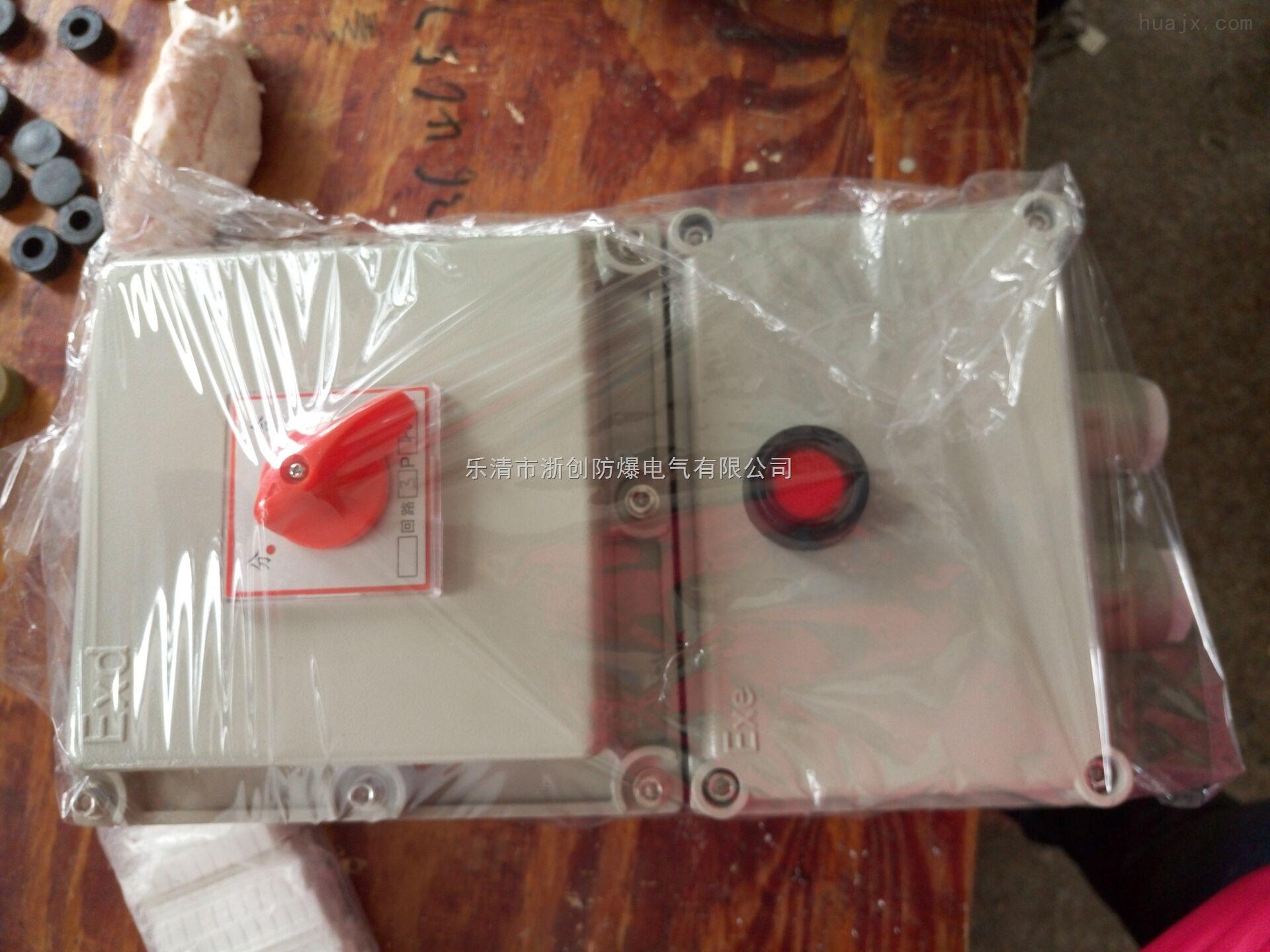 小骚妇3p下体被干发红_blk52-3p防爆断路器