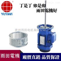 370W台车干燥箱电机,370W高温电机,370W电机