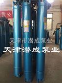 井下泵电机品质