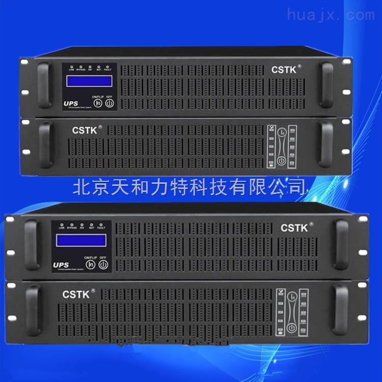 山特UPS不间断电源C3KR 在线机架式UPS电源C3KR现货