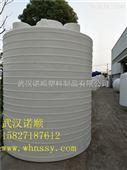 10吨工程水箱储罐生产厂家