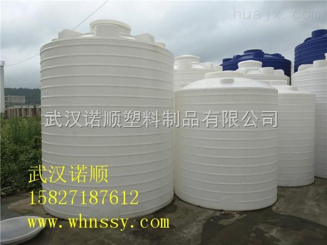 10立方盐酸储罐生产商