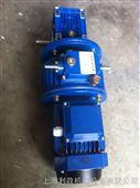 供应低噪音UDL无极变速机 三相无极调速电机质量稳定