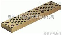 CSPWL自润滑导板,斜楔耐磨板