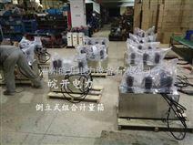 结合断路器JLSZW-10KV干式高压计量箱安装
