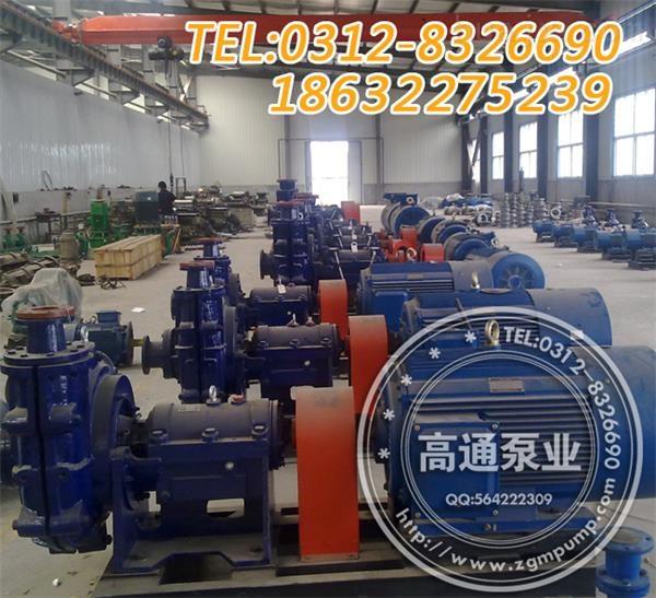 40ZJ-A17渣浆泵