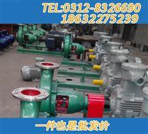 保定IH200-150-250化工泵IH200-150-250不锈钢化工离心