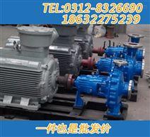 保定IH100-65-200化工泵IH100-65-200不锈钢化工离心泵