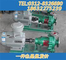 河北IH100-65-200化工泵IH100-65-200不锈钢化工离心泵