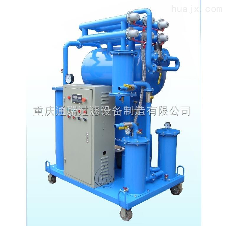 TR通瑞电厂电站检修ZJB变压器绝缘油真空滤油机